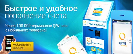 Сбербанк онлайн контора через букмекерская